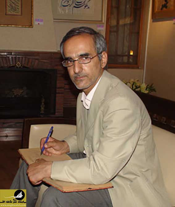 احمد پیله چی قزوینی,نقطه الف